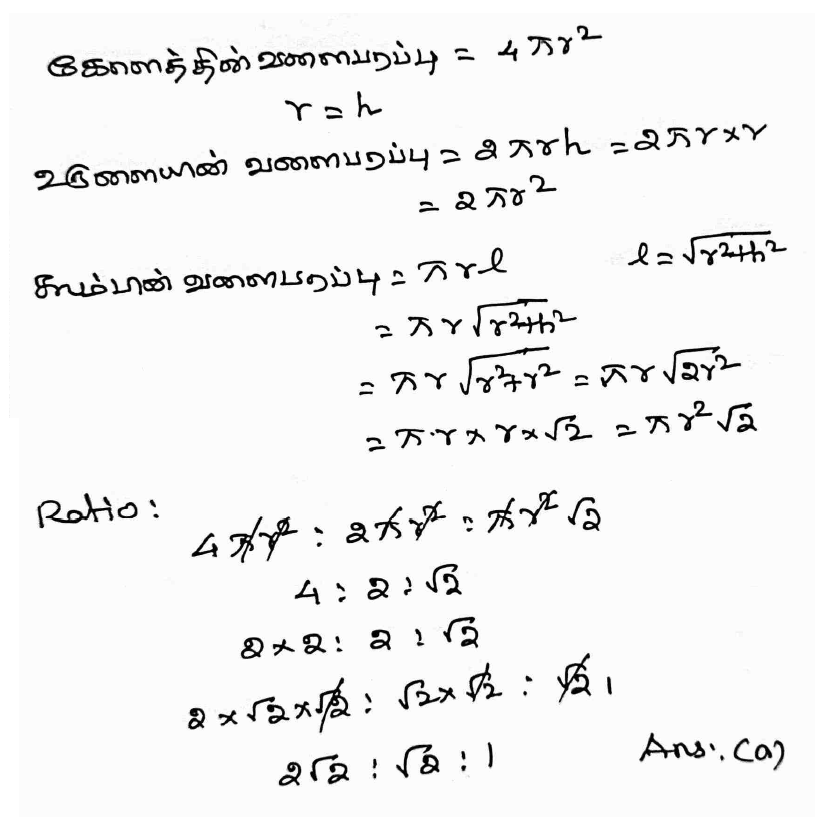 How to score in TNPSC Maths? Practice Questions: Part-2